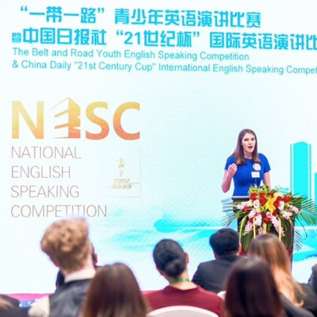 Chandler Preparatory Academy Senior Ali Cohen represented the United States at the English Speaking Union in Hangzhou, China